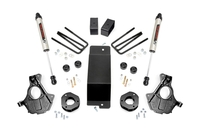 Image 3.5in GM Suspension Lift | Knuckle Kit w/ V2 Monotube (07-13 1500 PU 4wd | Cast