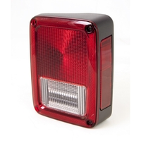 Image Right Tail Light; 07-16 Jeep Wrangler JK
