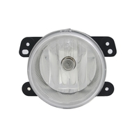 Image Fog Light Assembly; 11-13 Jeep Grand Cherokee WK/10-16 Wrangler JK