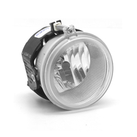 Image Fog Light Assembly, LH/RH; 07-09 Jeep Patriot MK