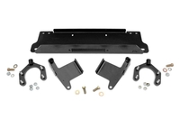 Image Jeep Winch Mounting Plate (07-18 JK Wrangler)