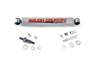 Image Steering Stabilizer (Replacement Cylinder)